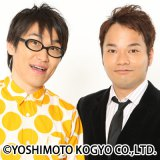2011年 よしもとブサイクランキング7位の天狗・川田哲志(左)