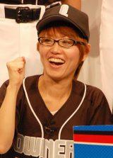 2011年 よしもとぶちゃいくランキング10位の少年少女・坂口真弓
