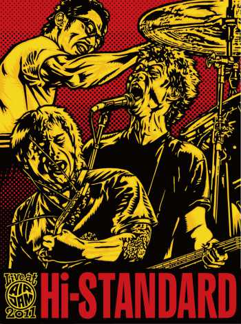 Hi-STANDARDのライブDVD『Live at AIR JAM 2011』(22日発売)がオリコン週間DVDランキング総合首位に