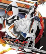 TVシリーズ『仮面ライダーフォーゼ VOL.1』Blu-ray&DVD発売中