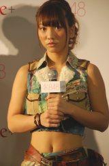 「AKB48新戦略記者発表会」に出席した高城亜樹 (C)ORICON DD inc.