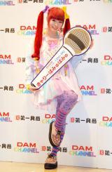 第一興商のカラオケ『DAM CHANNEL』の新MC就任記者発表会に出席したきゃりーぱみゅぱみゅ (C)ORICON DD inc.