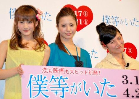 映画『僕等がいた』女子限定試写会イベントに出席した(左から)小松彩夏、吉高由里子、福田彩乃 (C)ORICON DD inc.