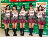 初の公式ガイドブックを手に持ち嬉しそうなNBM48メンバー