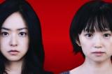 井上が主演を務めた『八日目の蝉』(C)2011映画「八日目の蝉」製作委員会 (C)ORICON DD inc.