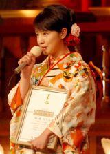 第35回日本アカデミー賞で新人賞を受賞した桜庭ななみ (C)ORICON DD inc.
