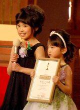 第35回日本アカデミー賞で新人賞を受賞した(左から)熊田聖亜、渡邉このみ (C)ORICON DD inc.