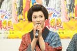 収録後に会見する秋元才加(C)NHK