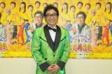 4月から『コロッケぱらだいす ごきげん歌謡笑劇団』に出演するコロッケ(C)NHK