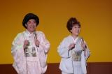 『コロッケぱらだいす ごきげん歌謡笑劇団』4月14日放送回より ゲストに演歌歌手の島倉千代子が出演(C)NHK