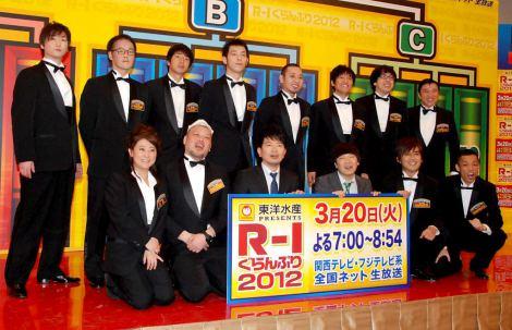 『R-1ぐらんぷり』ファイナリストに選ばれた(前列左から)友近、野性爆弾川島、AMEMIYA、COWCOW多田、サイクロンZ、いなだなおき、(後列左から)徳井義実、キャプテン渡辺、千鳥 大悟、ヤナギブソン、ヒューマン中村、スギちゃん (C)ORICON DD inc.