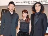 (左から)西田征史、平愛梨、片桐仁 (C)ORICON DD inc.