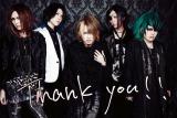 『NIGHTMARE TOUR 2011-2012 Nightmarish reality』で配布されるトレーディングカード(※日本武道館公演のみ)