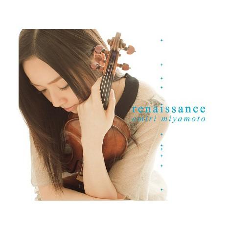 アルバム『renaissance』初回限定盤(3月7日発売)