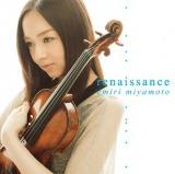 アルバム『renaissance』通常盤(3月7日発売)