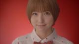 『ワンダ モーニングショット』新CM「メッセージ」編に出演する篠田麻里子