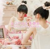 AKB48渡辺麻友のソロデビュー曲「シンクロときめき」が初登場2位