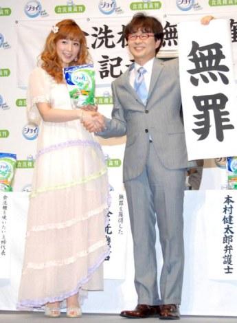 P&G『ジョイジェルタブ』の新商品発表会に出席した(左から)小倉優子、本村健太郎 (C)ORICON DD inc.