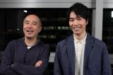 『家政婦のミタ』で大ブレイクした遊川和彦氏(左)と俳優・長谷川博己(右)(C)CS日本
