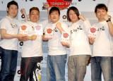 (左から)マギー審司、サンドウィッチマン、狩野英孝、トミドコロ (C)ORICON DD inc.