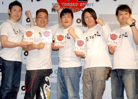 コントDVD『東北魂TV』発売記念イベントを行った(左から)マギー審司、サンドウィッチマン、狩野英孝、トミドコロ (C)ORICON DD inc.