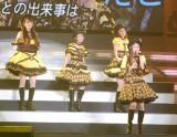 """ドリームモーニング娘。の日本武道館公演で、石黒彩(最前列)も参加した""""タンポポ""""披露 (C)ORICON DD inc."""