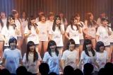 大阪・難波のNMB48劇場で公演を行ったNMB48