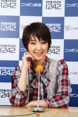 ニッポン放送『剛力彩芽 スマイル s2 スマイル』で自身初の冠番組を担当する剛力彩芽