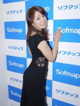 DVD『Eyeしてる!?』の発売記念イベントを開いた、相川友希
