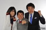TBS系のスポーツニュース番組『S☆1』メンバーが一新 総合司会の爆笑問題・田中裕二(中央)、取材リポーターを務める小島瑠璃子(左)、TBSの初田啓介アナウンサー(C)TBS