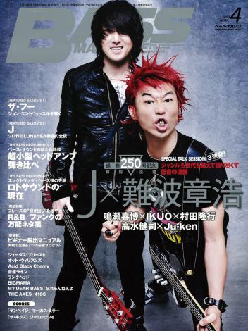 Jと難波章浩が初コラボした『Bass Magazine』表紙(写真:小松陽祐)