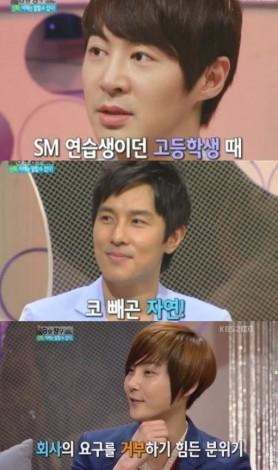 KBS 2TV『乗勝長駆』に出演し、整形について告白する神話(SHINHWA)