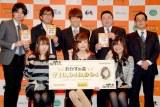 『おかず日本一決定戦☆2011 おかずの星』の授与式の模様 (C)ORICON DD inc.