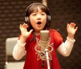 2ndシングル「ずっとずっとトモダチ」(5月16日発売予定)を元気いっぱいに歌う芦田愛菜