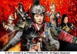 ジャッキー・チェンが製作を手掛けた映画『女ドラゴンと怒りの未亡人軍団』