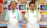 関口宏と三宅裕司の『どっちの料理ショー』が復活(C)読売テレビ
