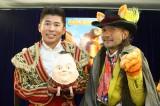 映画『長ぐつをはいたネコ』日本語版で主人公のプスを演じた竹中直人(右)とハンプティ・ダンプティを担当した勝俣州和(左) (C)ORICON DD inc.