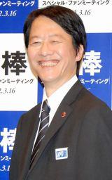 笑顔でイベントに登場した川原和久 (C)ORICON DD inc.