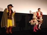 楽しそうに踊る3人(左から竹中直人、本田望結、勝俣州和) (C)ORICON DD inc.