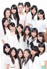サンミュージック初のアイドルグループの候補メンバー18人