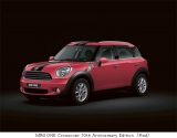 MINI ONE Crossover 10th Anniversary(Red)