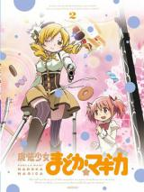 Blu-ray Disc『魔法少女まどか☆マギカ 2』