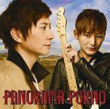 アルバム『PANORAMA PORNO』【初回生産限定盤】(3月28日発売)