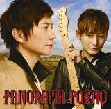 アルバム『PANORAMA PORNO』【通常盤】(3月28日発売)