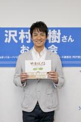 絵本『たねぽっくる〜パパとママにはないしょのおはなし〜』発売記念イベントを行った沢村一樹