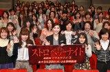 女性ファンに囲まれて笑顔の竹内結子