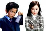 彼らも本当は大人なのではないか…刑事ドラマに初主演する鈴木福と共演の本田望結(C)2012「コドモ警察」製作委員会