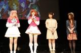 AKB48の仲谷明香、岩田華怜と声優の神田朱未、白石涼子(写真左から)
