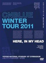 ライブDVD『Winter Tour 2011〜Here,In myhead〜 @国立代々木競技場第一体育館』(3月14日発売)