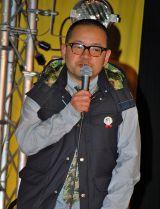 映画『モテキ』ブルーレイ&DVD発売記念イベントに出席した大根仁監督 (C)ORICON DD inc.